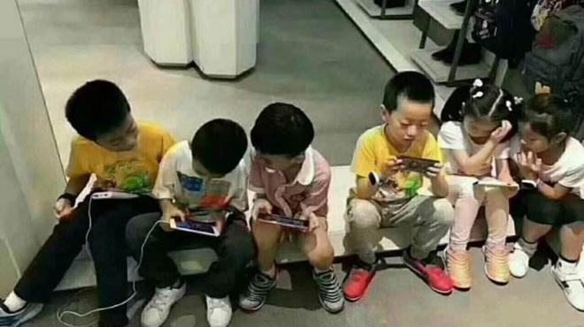 中消协报告:强制实名游戏不足四成