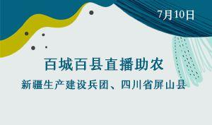 http://www.uchaoma.cn/jiankang/2900794.html