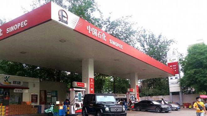 国内油价年内第五涨要来 加满一箱或多花5.5元