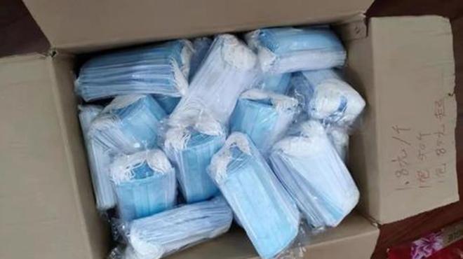 买口罩注意 上海两批次熔喷布过滤效率不达标